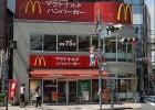 Insolites sur la planète fast-food  - Mc Do au Japon