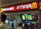 Mc Do revoit la qualité nutritionnelle des plats  - McDonald's en Israël