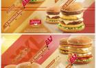 Speed Burger lance 4 burgers XXL à prix XXS  - Les gigas burgers en édition limitée