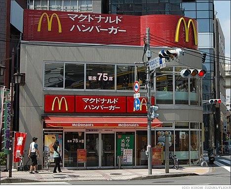 Mc Do au Japon