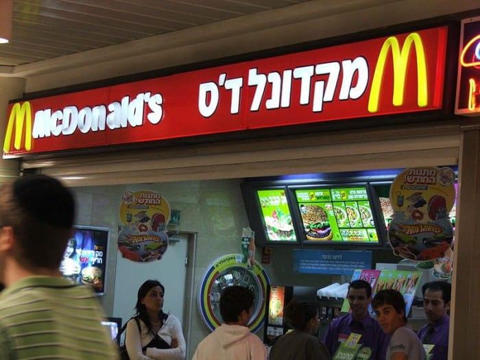 McDonald's en Israël