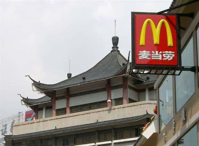 Panneau Mc Donald's en Chine