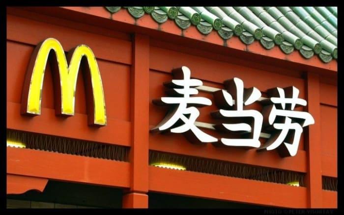 Mc Do épouse la Chine