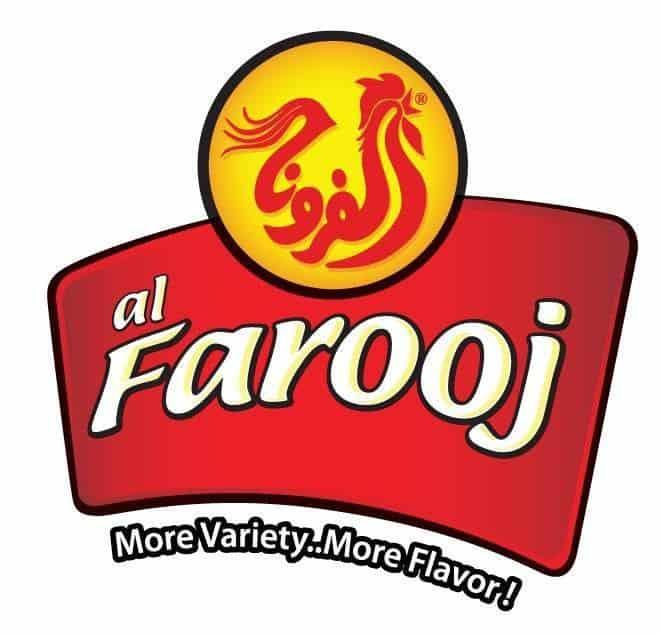 Logo Al Farooj
