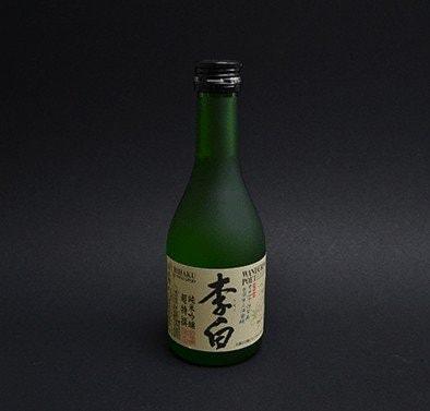 Sake Rihaku 'Le Poète Errant'