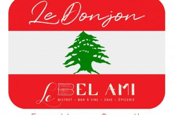 Beyrouth a besoin de vous et vous pouvez l'aider