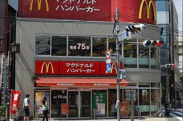 Insolites sur la planète fast-food