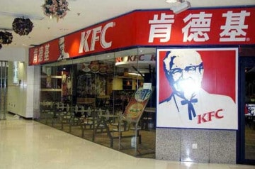KFC en Corée du Nord