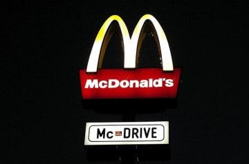 La Ferté-Macé aura son restaurant McDonald's