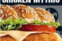 Le mythic est de retour au McDo