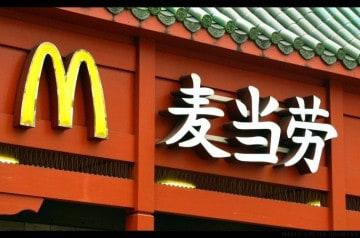 McDonald's appuie sur l'accélérateur en Chine