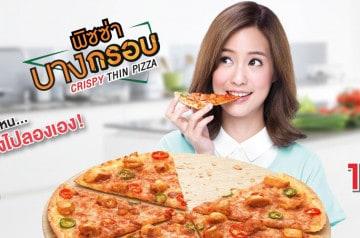 Pourquoi les Thaïlandais se méfient de la pizza ?