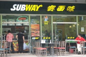 Subway frappe fort en Chine