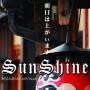 Sunshine Sarreguemines