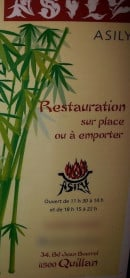Menu Asily - Carte et menu Asily à Quillan