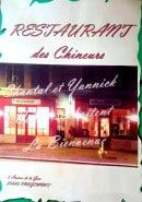 Menu Bar des Chineurs - Carte et menu Bar des Chineurs Rougemont