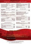 Menu Sassoun - Les menus, plats...