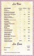 Menu Le Rococo - Les vins