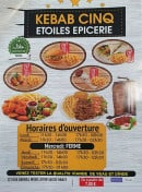 Menu Kebab cinq etoiles - Carte et menu Kebab cinq etoiles Nancy
