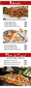 Menu Totoro - Les menus ramen et plats chaud