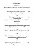 Menu L'épicurien - Les entrées