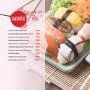 Menu L&B Sushi - Les entrées