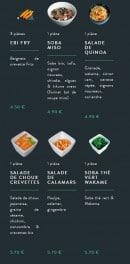 Menu Sushi soba - Les entrées suite