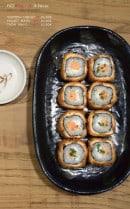 Menu Nina Sushi - Cheviche daurade et the cube