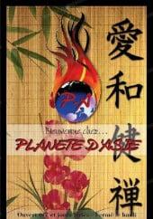 Menu Planète D'Asie - Carte et menu Planète D'Asie Amberieu en Bugey