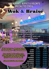 Menu Wok & Braise - informations