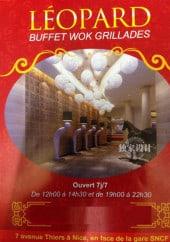 Menu Resto leopard - La carte et menu du restaurant