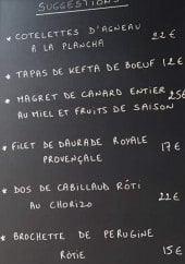Menu Millésime - Suggestions