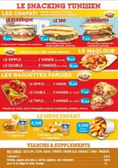 Menu Chapati - Chapati, baguette et menu enfant