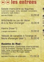 Menu Le Riad - Les entrées