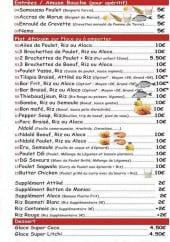 Menu Saveurs du Monde - Les entrées, plats africains et desserts