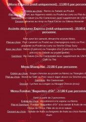 Menu Aux Baguettes d'Or - Les menus
