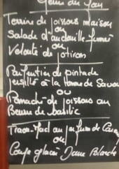 Menu Le clos de la fontaine - Exemple de menu