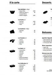 Menu Hiyori - Les menus à la carte