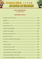 Menu Royal de Chartres - les spécialités