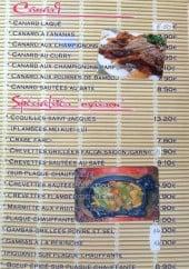 Menu Jardin D'Asie - Canard et spécialités suite