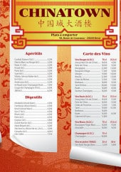 Menu China Town - Les apéritifs, digestifs et vins