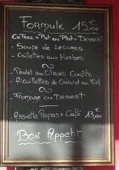 Menu Le Mondial - Exemple de menu