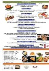 Menu Kihyo - Les menus, entrées et accompagnements