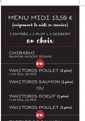Menu Sukani Sushi - Le menu midi