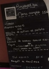 Menu Cafe aroma tropical - Exemple de menu