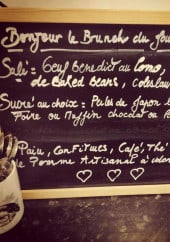 Menu Café Albertine - Exemple de menu