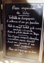 Menu Le Patio - Exemple de menu