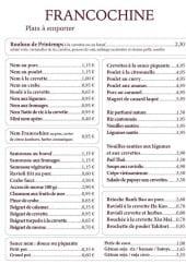 Menu Francochine - Les plats à emporter
