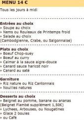 Menu le chinatown - le menu2