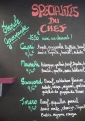 Menu Street Food Landes - La formule gourmande